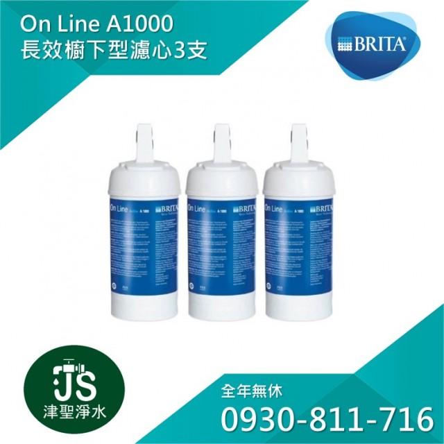 德國Brita On Line A1000 長效櫥下型濾芯 3支