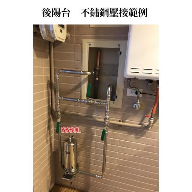 不鏽鋼壓接安裝實例