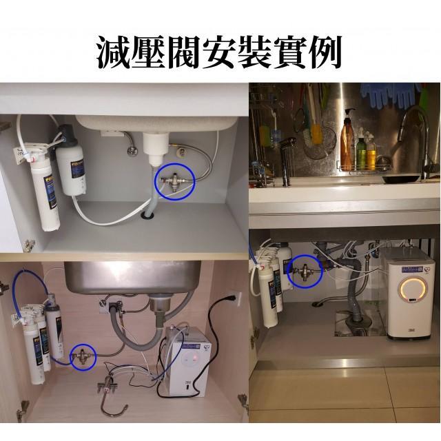 減壓閥安裝實例