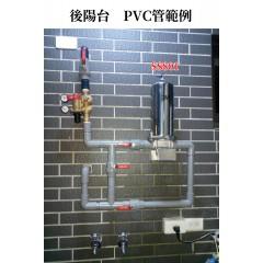 PVC管安裝實例